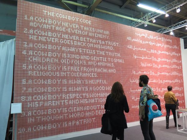 Ahmed Mater at The Armory Show 2015
